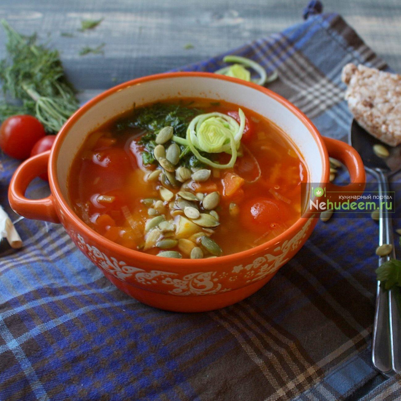 Овощной суп с киноа