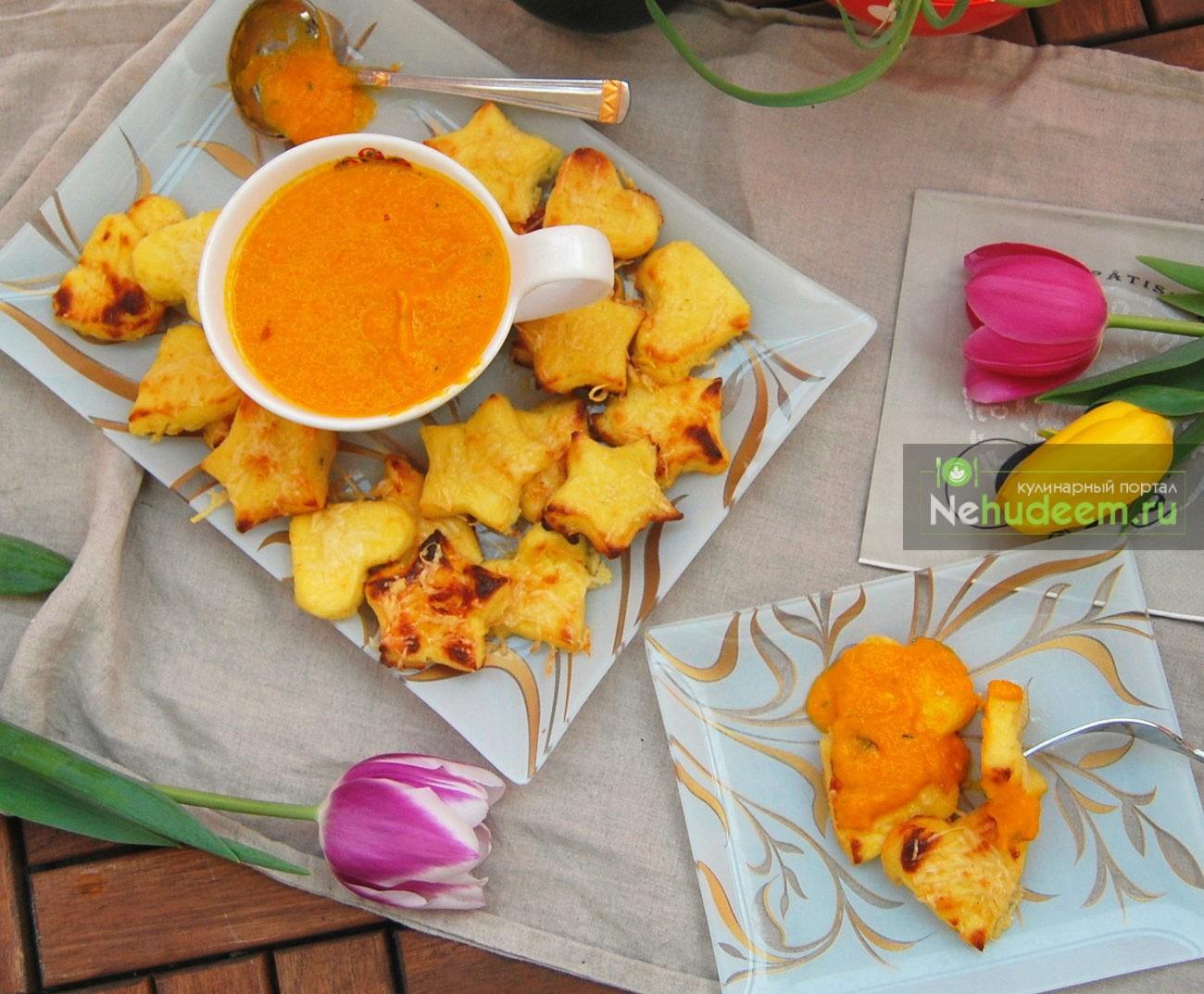 Кукурузные ньокки с соусом из запеченного сладкого перца