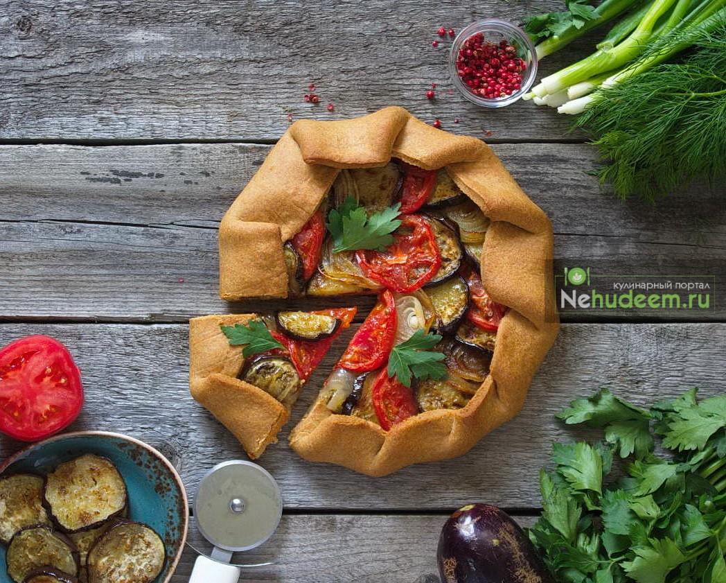 Галета с баклажанами и запеченными овощами