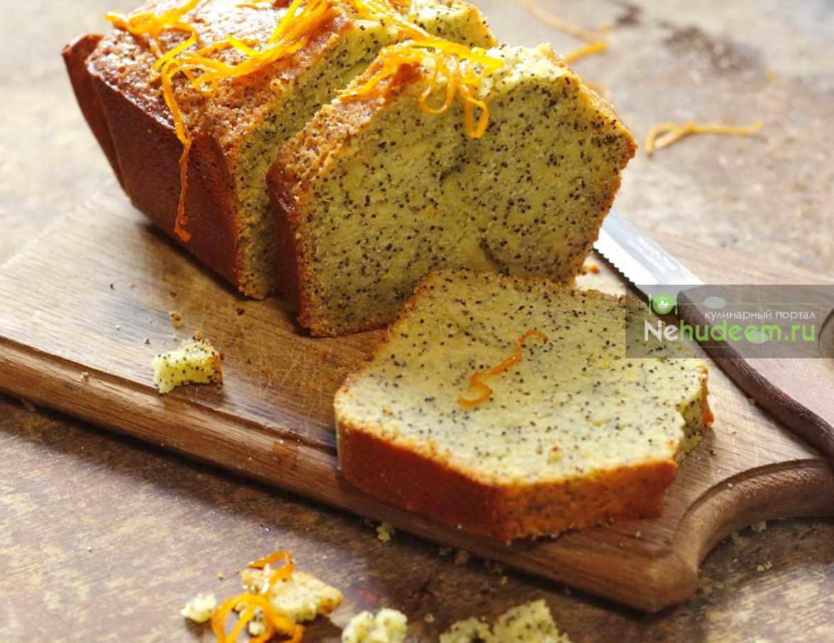Маковый кекс с апельсином