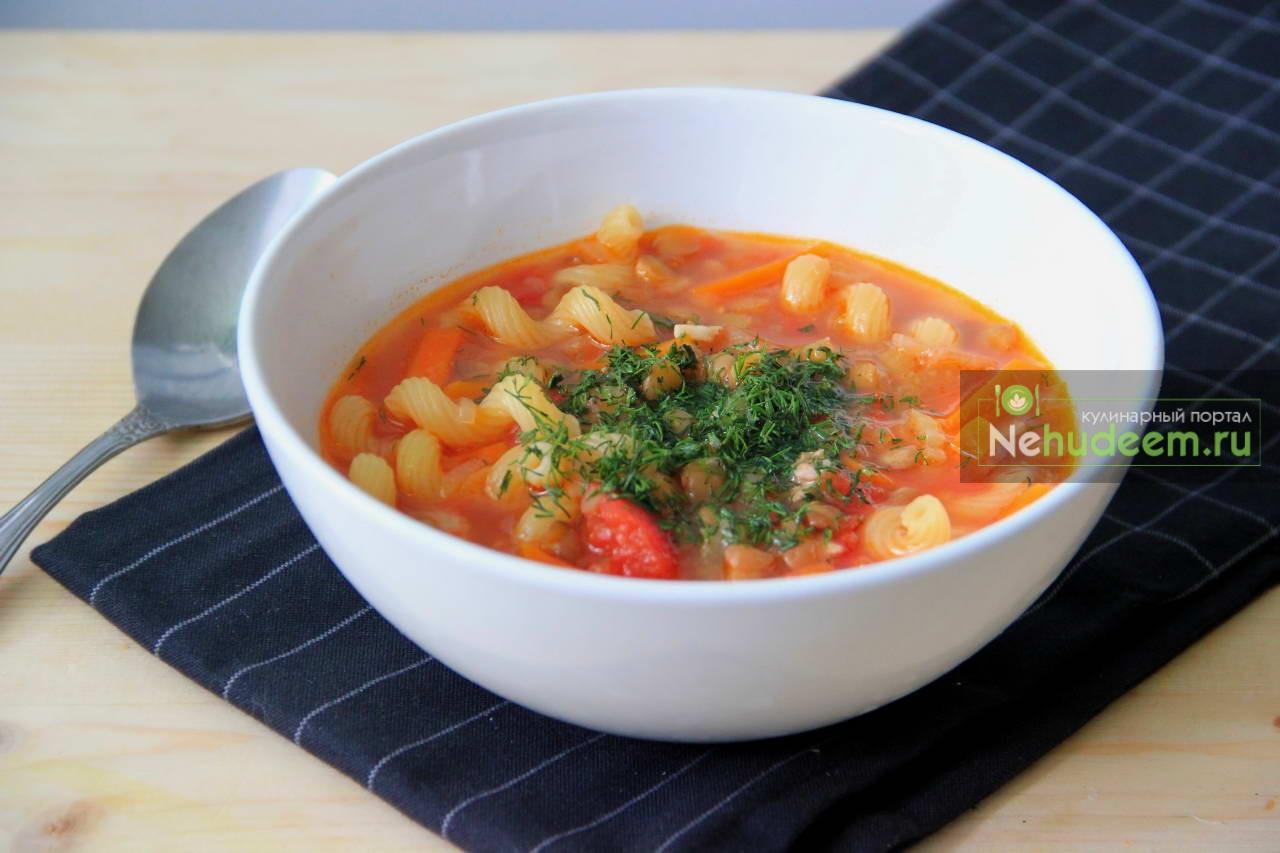Томатный суп с чечевицей и макаронами