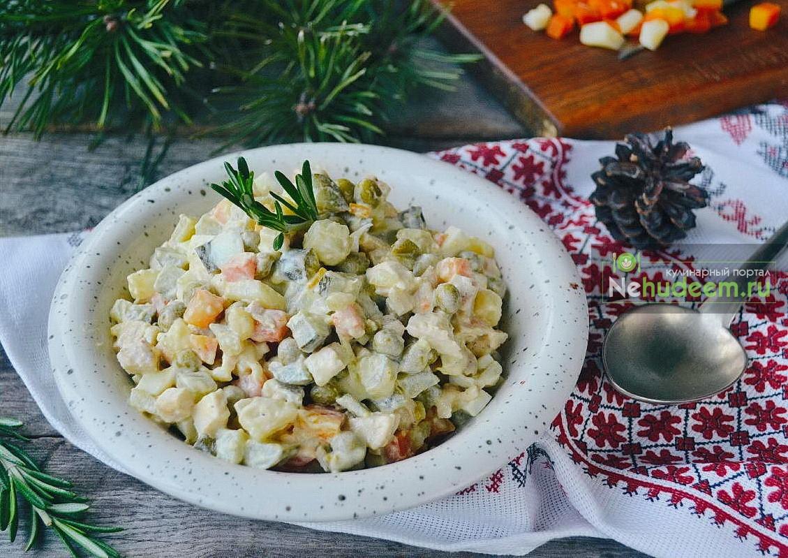 Салат «Оливье» с курицей и интересной заправкой