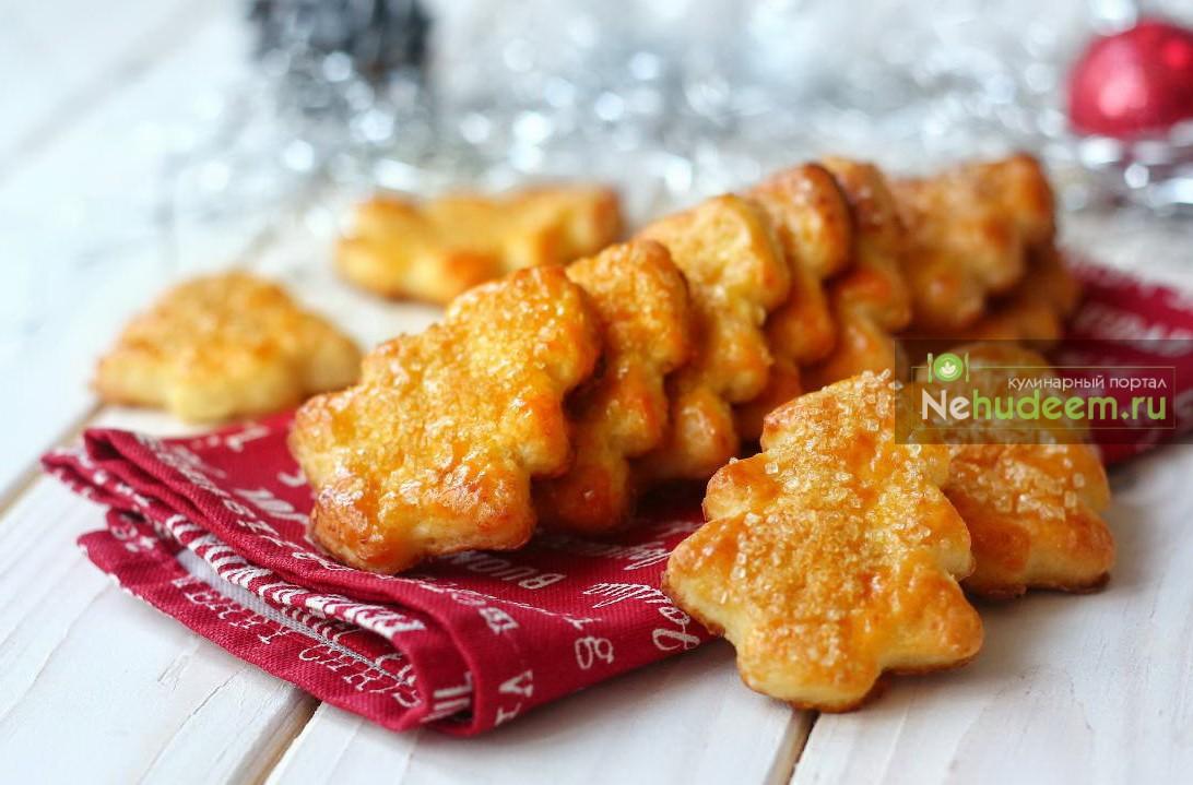 Творожное печенье-ёлочки