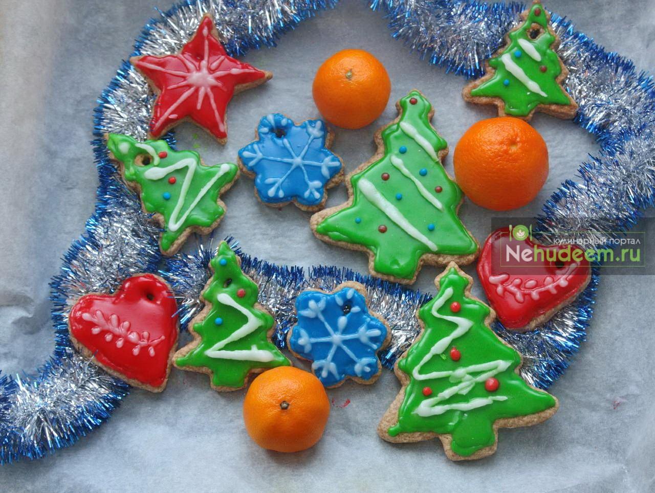 Веганское имбирное печенье