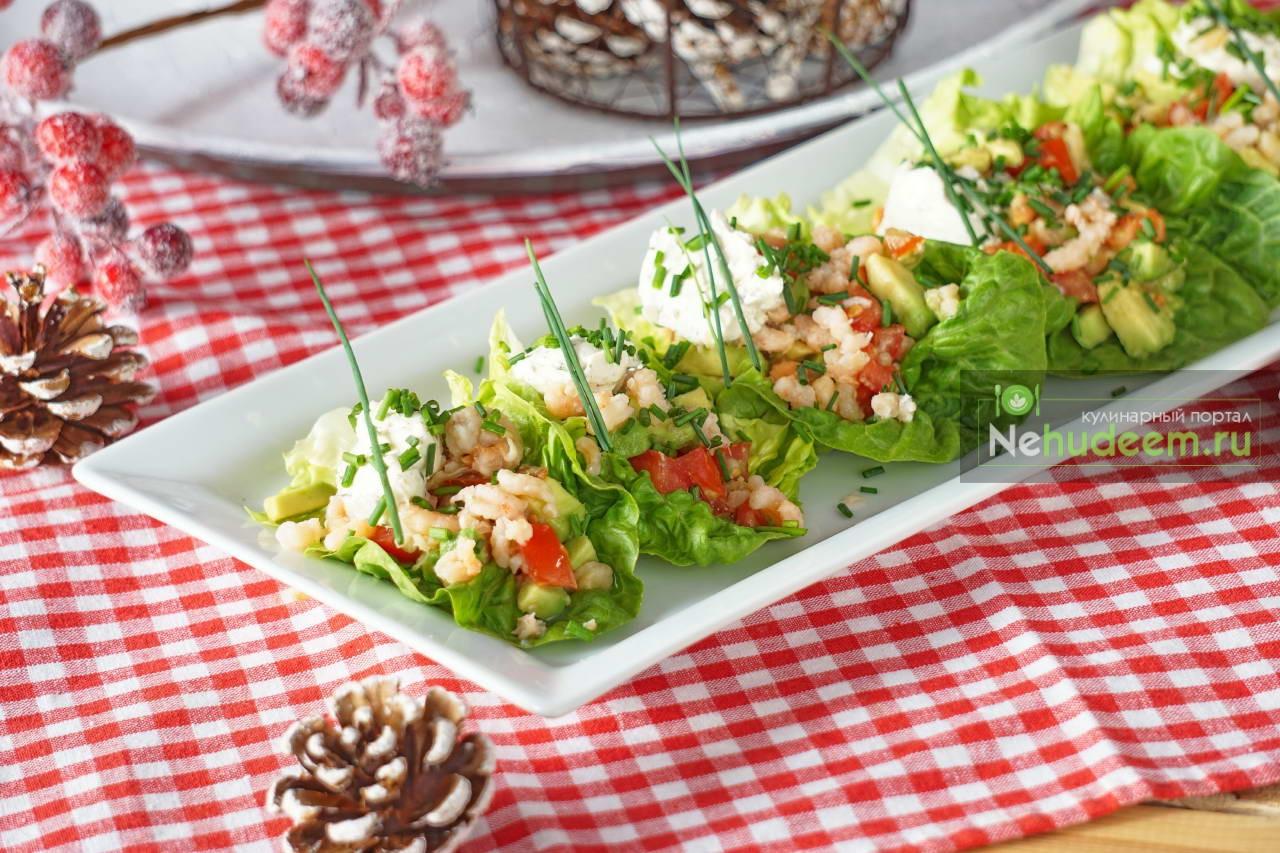 Салат с креветками, авокадо и сыром Филадельфия