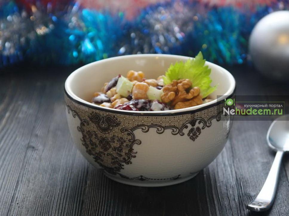 Веганский салат из нута и клюквы
