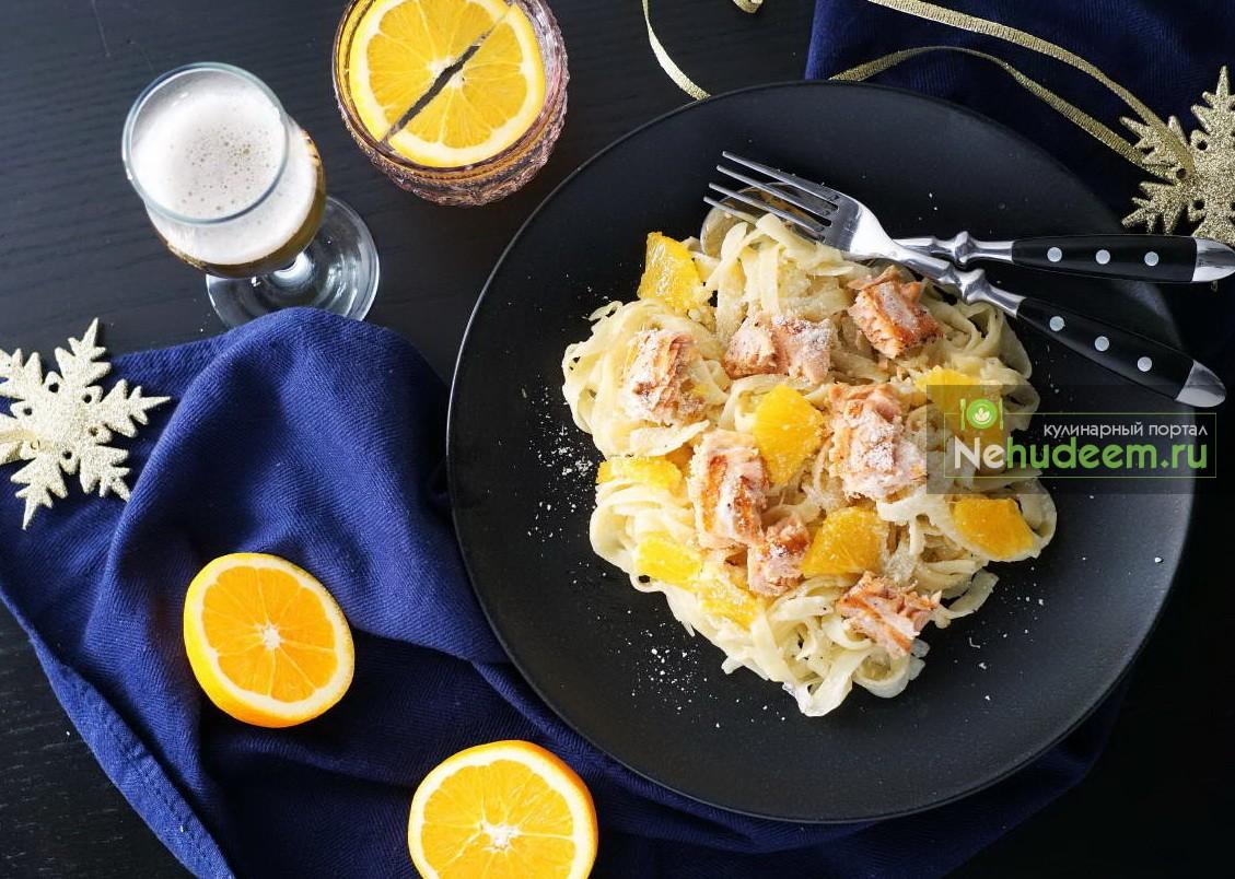 Паста с лососем, сыром маскарпоне и апельсином